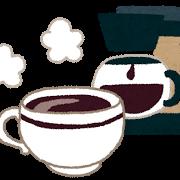 コーヒーをまた淹れたい