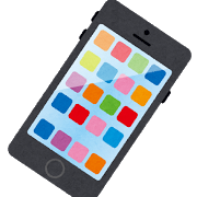 iPhoneの指紋認証システムがとても良いです
