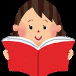 reading_girl (1)