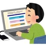 パソコンのソフトウエアーと動作環境の関係